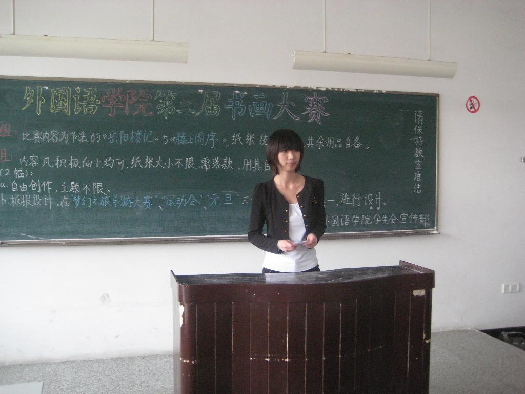 大学宿舍迎新黑板报